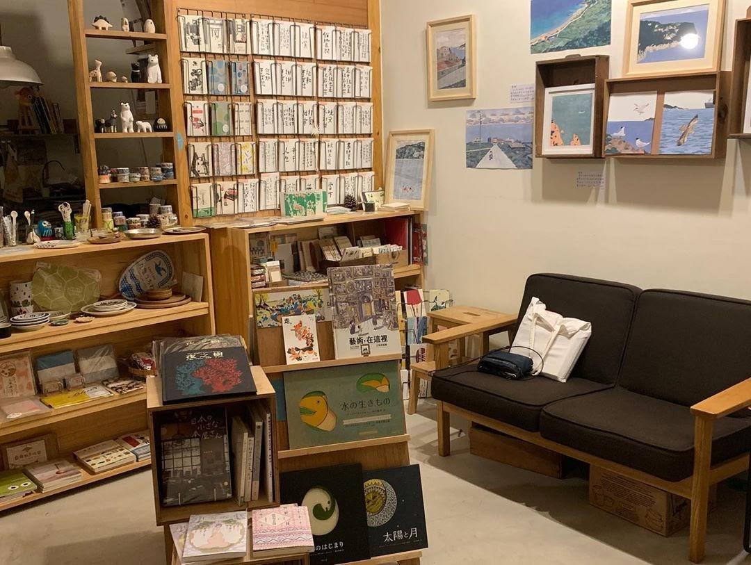 小島停琉:海洋獨立書店